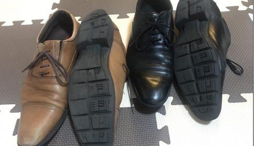 【テクシーリュクス TU-7758 レビュー】スニーカーのような履き心地の革靴【TEXCY LUXE】