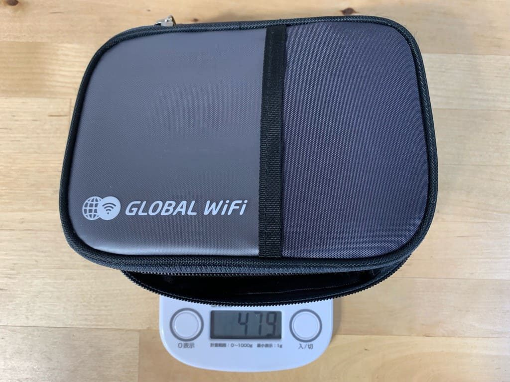 グローバルWi-Fiの端末、ケース全ての合計の重さは479グラム