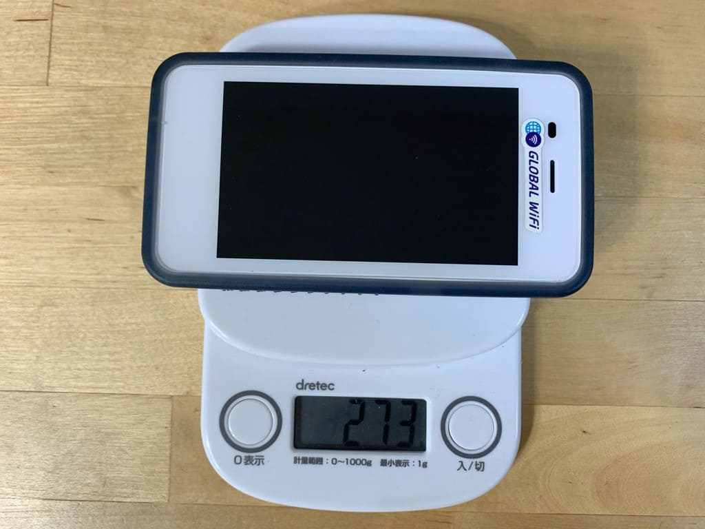 グローバルWi-Fiの端末の重さは270グラム