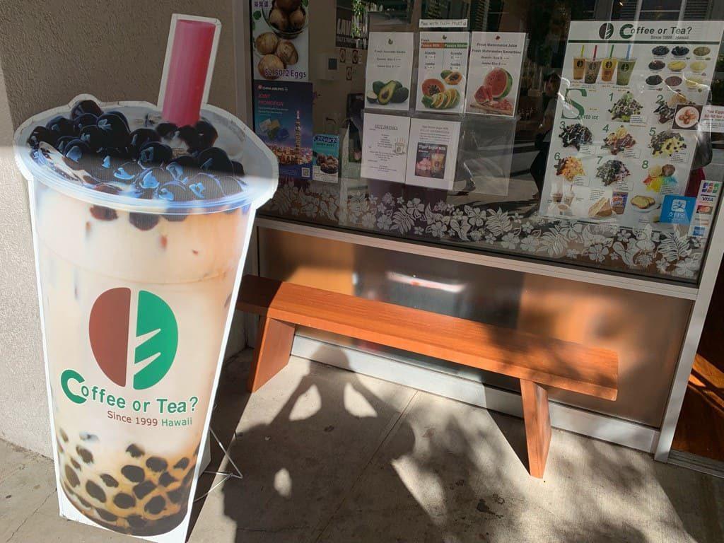 Coffee or Tea?(コーヒー・オア・ティー?) お店の様子