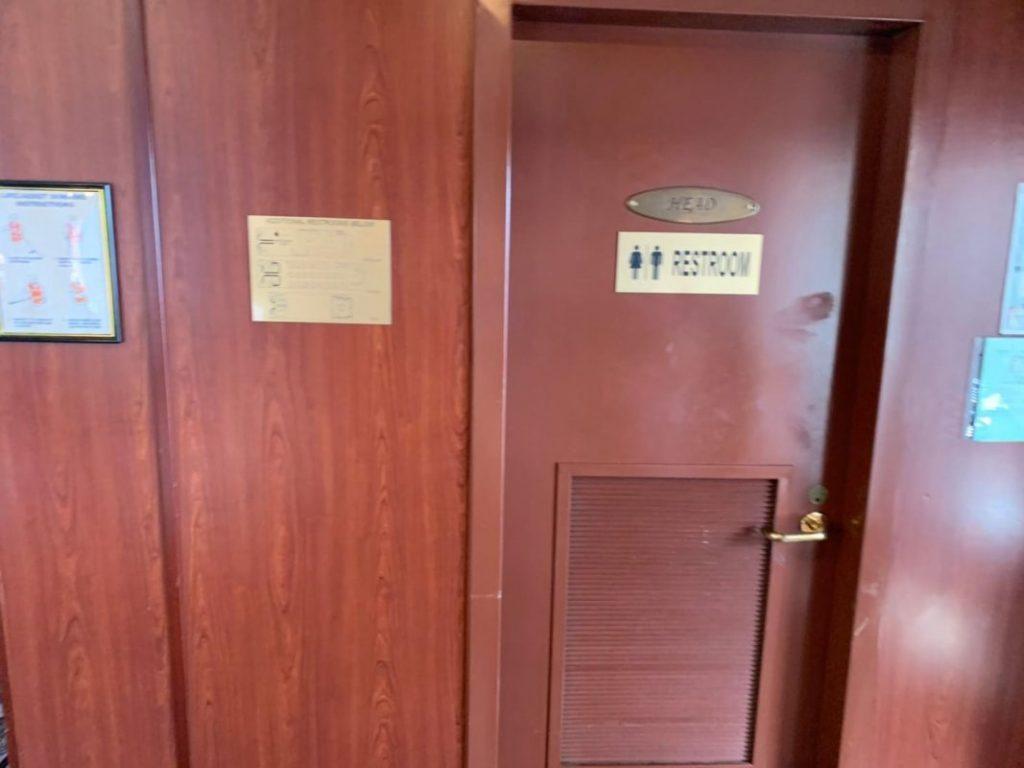 マジェステッィク号 トイレ
