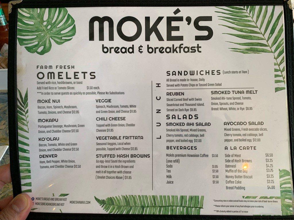 モケズ(Moke's)のメニュー2