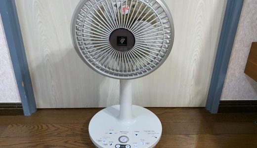 【購入記録】SHARP(シャープ) PJ-J2DBG-C 口コミ&レビュー【おすすめのコードレス扇風機 】