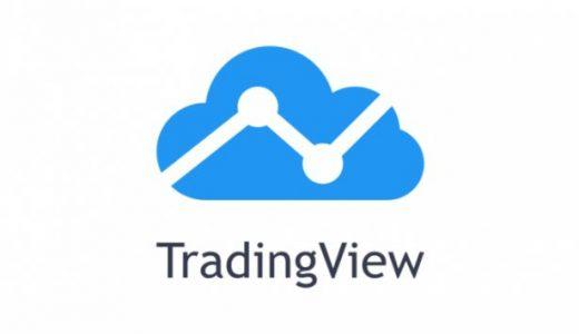 TradingView 使い方|基本~応用・特徴まで徹底解説!トレーディングビューの使い方|チャートの見方|インジケーターの設定方法|アプリ版も対応