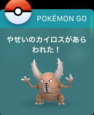 ポケモンGOのAppleWatch