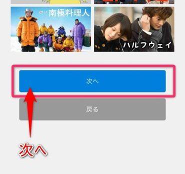U-NEXT_解約_05