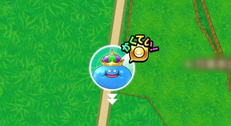 こころ確定のモンスターは虹色の文字で『かくてい!』と表示されている
