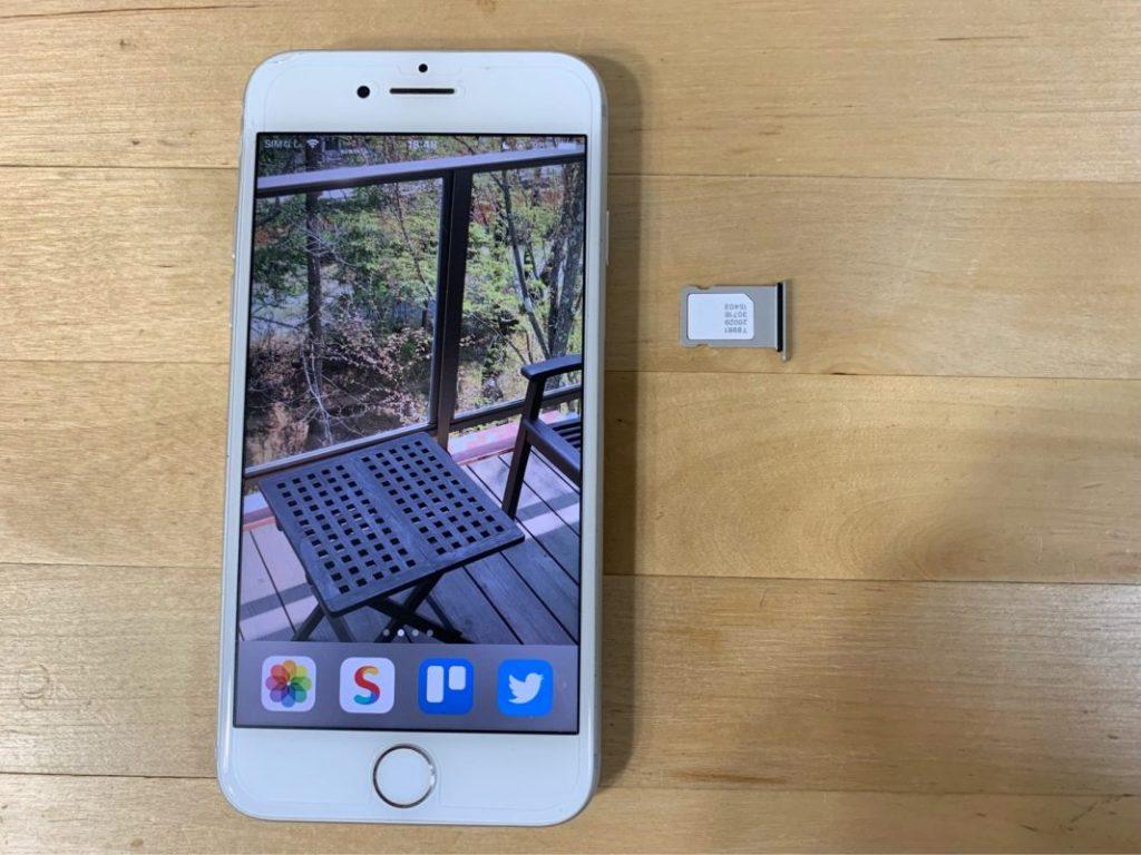 メリット3:SIMを差し込むだけで即利用できる