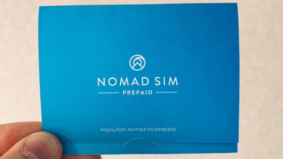 まとめ|ノマドSIMプリペイドは翌日到着・高速通信可能な使い切りプリペイドSIM【おすすめです】